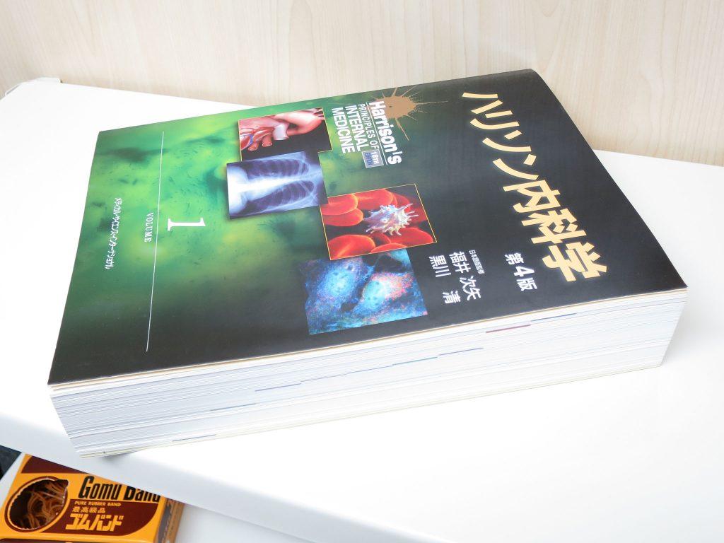 厚さ4cm以上かつ辞書・事典の類の具体例2